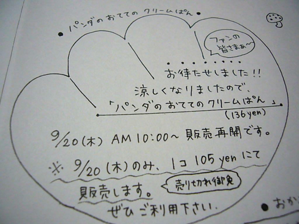f0108049_228373.jpg