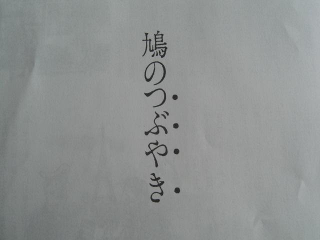 f0009451_1555386.jpg