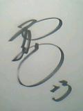 f0091153_18284766.jpg