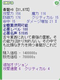 d0076057_12111627.jpg