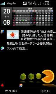 f0108557_16404751.jpg