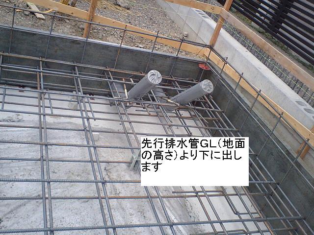 c0108065_1913216.jpg