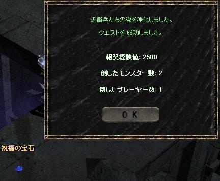 f0109674_19324340.jpg