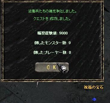 f0109674_19373363.jpg