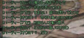 d0076879_740826.jpg