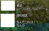 a0052090_18304387.jpg