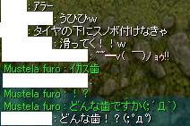 a0052090_18471630.jpg