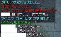 a0052090_185115.jpg