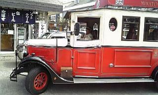 ゆふいんのバス、おしゃれ!_f0017696_1542844.jpg
