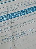 b0043506_142661.jpg