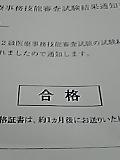 b0043506_147476.jpg