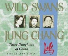 読みたい本がない秋に - ユン・チアンの 『ワイルド・スワン』_b0087409_15383861.jpg
