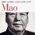 読みたい本がない秋に - ユン・チアンの 『ワイルド・スワン』_b0087409_1623472.jpg