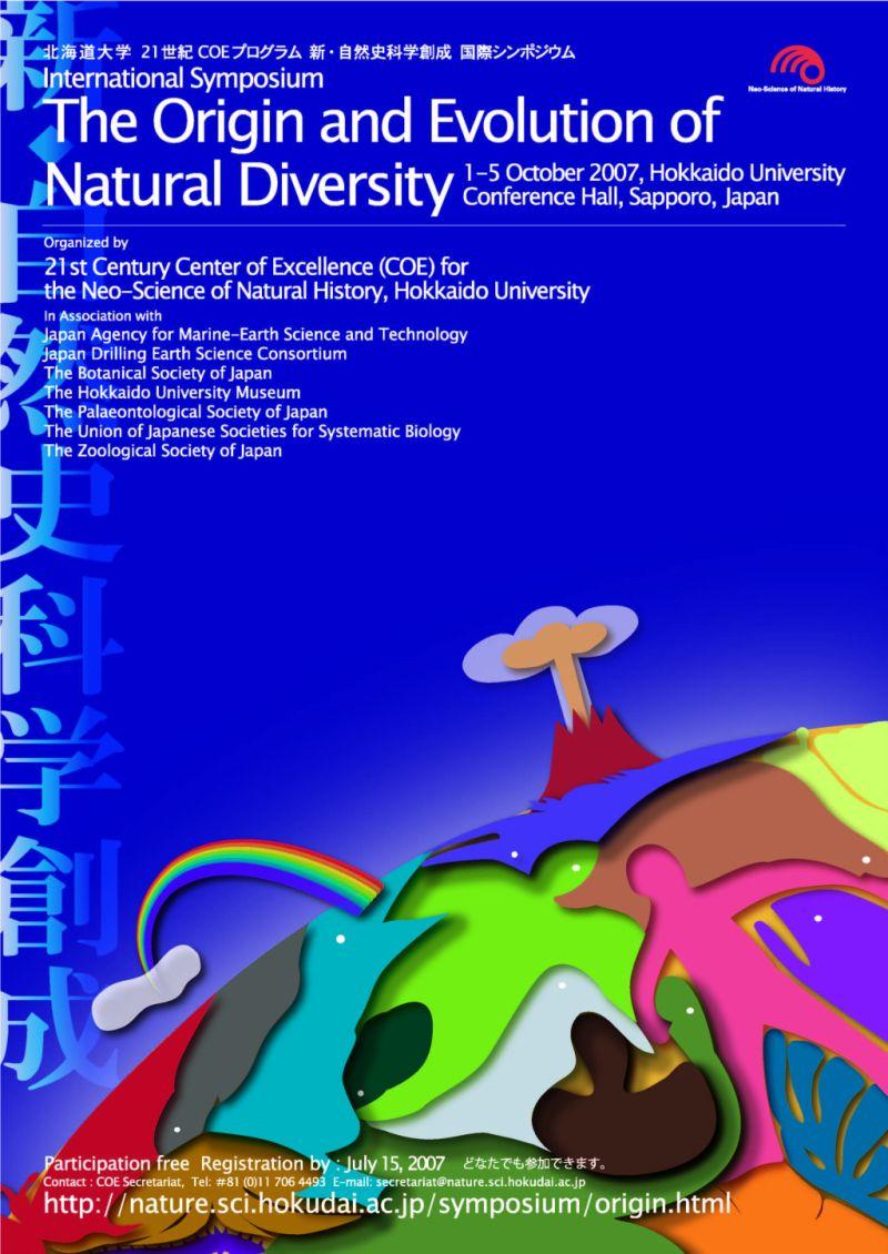 COE総括シンポジウムと新・自然史カフェ_c0025115_0415081.jpg