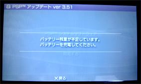 d0039216_16442011.jpg