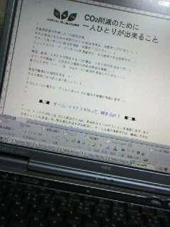 b0006020_1647767.jpg