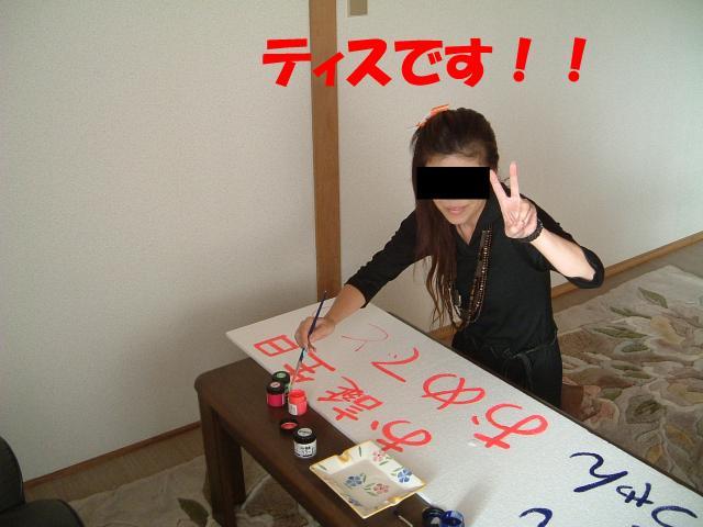 f0147821_17542997.jpg