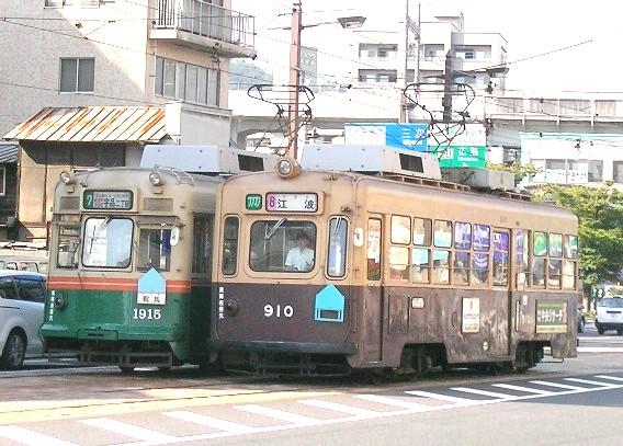 広電_a0066027_178736.jpg