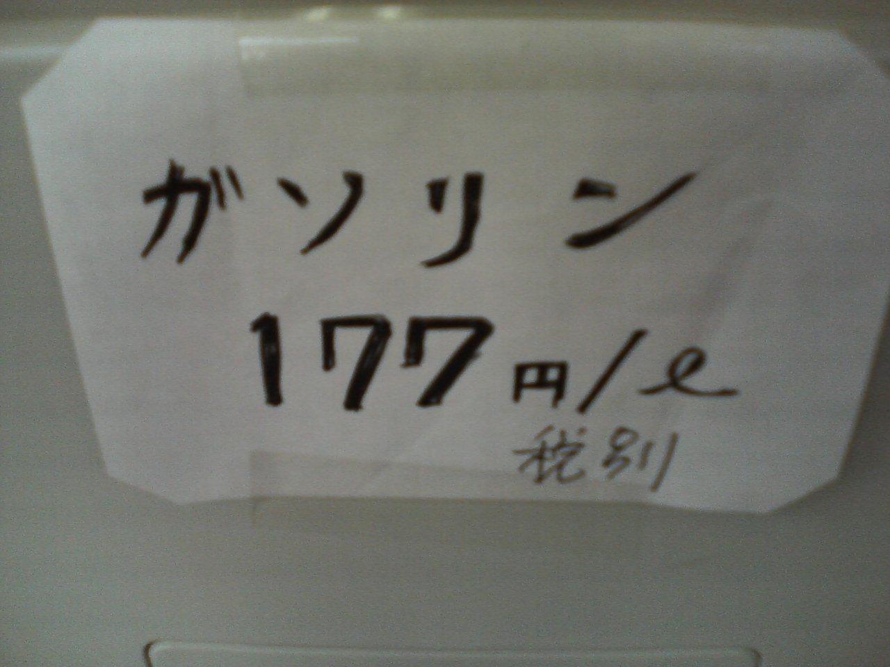 b0091728_2214698.jpg