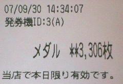 f0065228_19542319.jpg