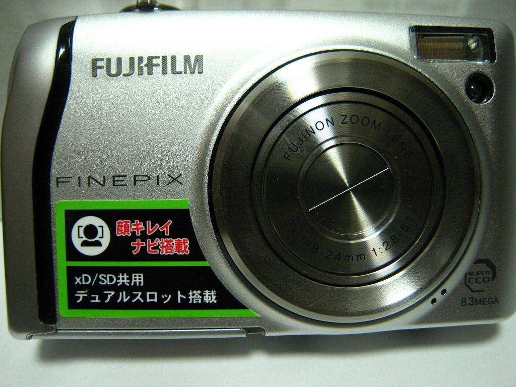 f0109432_2375949.jpg