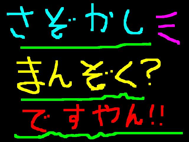 f0056935_18253366.jpg