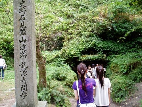 ★☆鳥取・島根ドライブ旅行☆★_d0044938_12143541.jpg