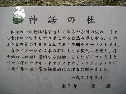 ★☆鳥取・島根ドライブ旅行☆★_d0044938_1333480.jpg