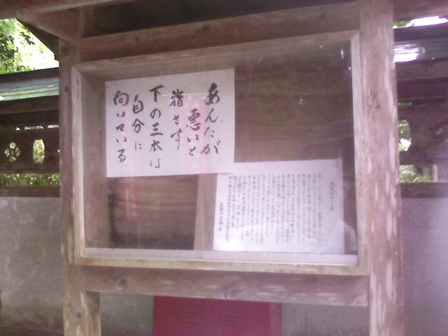 ★☆鳥取・島根ドライブ旅行☆★_d0044938_13411639.jpg