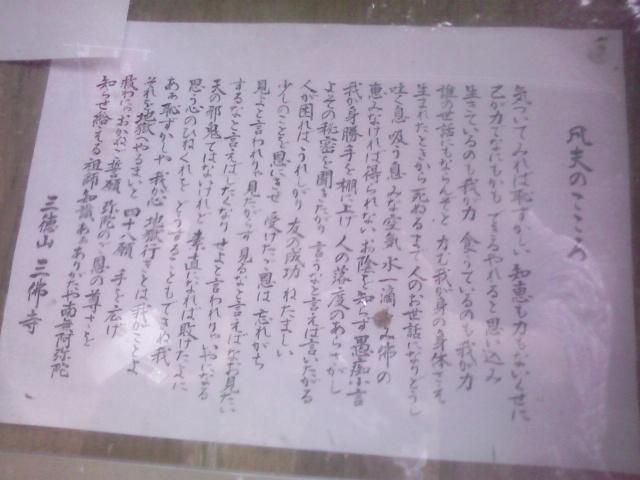 ★☆鳥取・島根ドライブ旅行☆★_d0044938_13414654.jpg