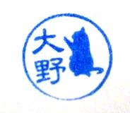 b0047042_19583653.jpg