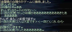 f0140642_1794059.jpg