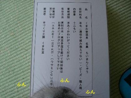 f0104057_12491167.jpg