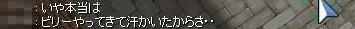 c0112758_204119100.jpg