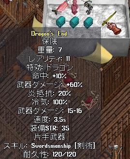 b0112066_7214010.jpg