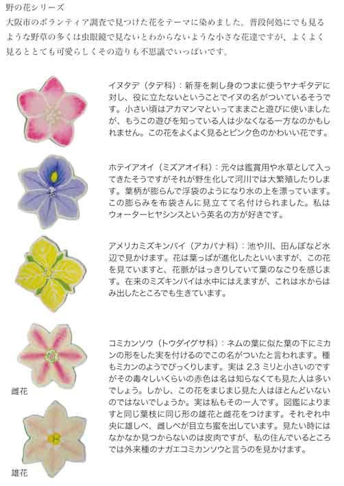 大阪クラフトパーク 10月_e0090670_0134159.jpg
