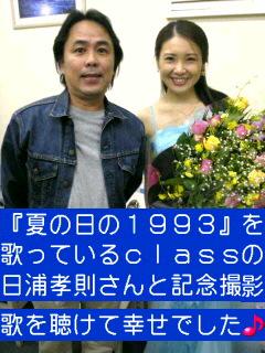 f0048372_16203080.jpg