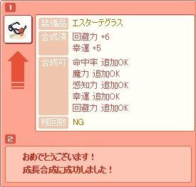 f0099374_1720133.jpg