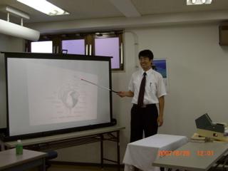 夏期講習 (解剖学)_f0138875_1424962.jpg