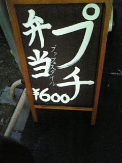 e0039984_19115475.jpg