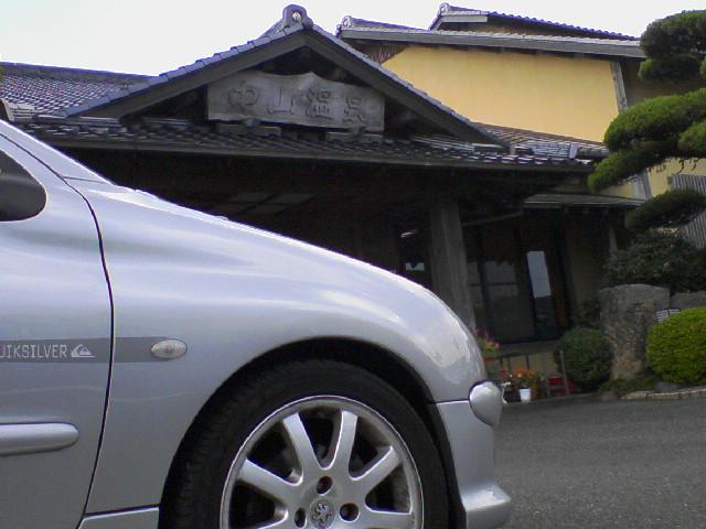 b0052094_1856148.jpg