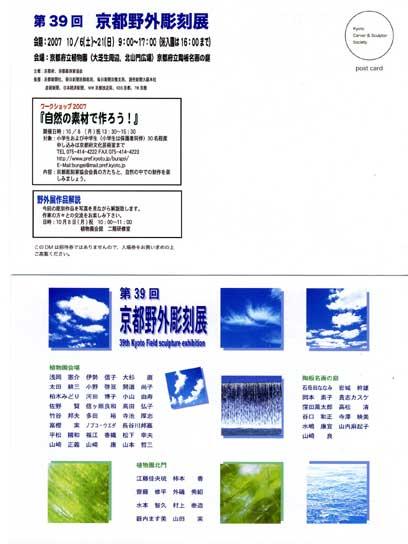 c0100195_2102163.jpg