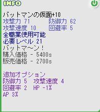 b0094998_14571057.jpg