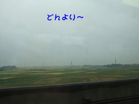 c0044199_22474361.jpg