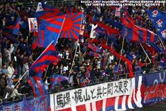 FC東京ゴール裏 ユナイテッド戦