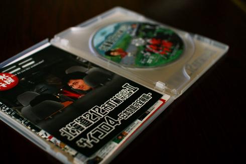 北海道212市町村カントリーサインの旅Ⅱ/サイコロ4~日本列島完全制覇~