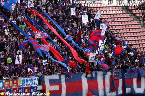名古屋vsFC東京 トヨタスタジアム