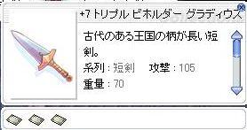 a0100203_23565940.jpg