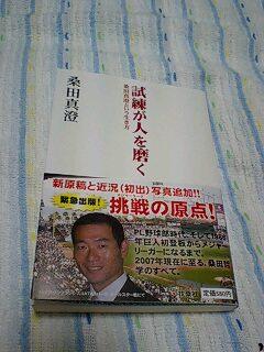 b0076307_20101256.jpg