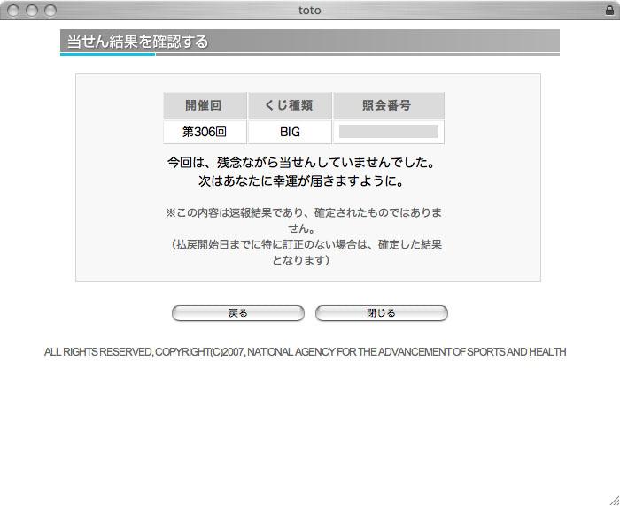 b0111116_22382196.jpg